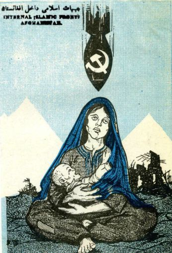 Afghanistan-Mujahideen-Propaganda-Poster-09
