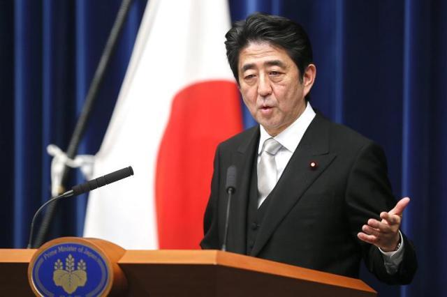 japón recesión