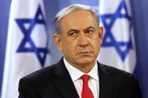 Detalles poco cristalinos involucran a Netanyahu con dinero ilegal